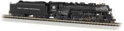 New York Central #5445 (Later, Gothic Lettering) (4-6-4 Hudson)