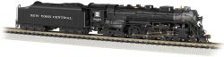New York Central #5420 (As Delivered) (4-6-4 Hudson)